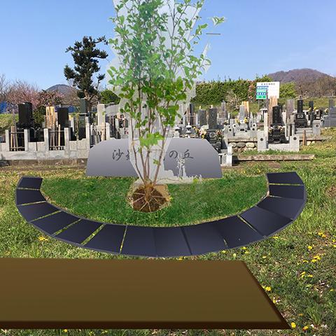 樹木葬(オープン予定)